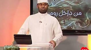 telepredicatore Abu Ammar