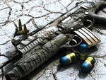 mitragliatore Arx 160,