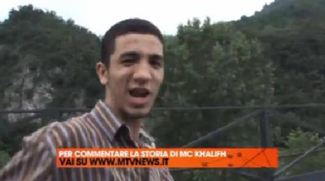Anas El Abboubi,