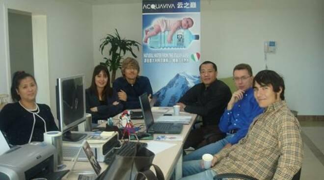 Acquaviva-KR Water Technology Solution Co