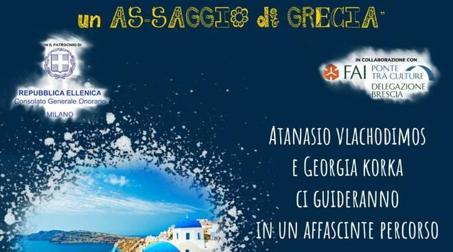 Locandina Grecia
