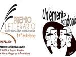 Borno Premio Letterario