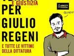 Manifesto Regeni Amnesty